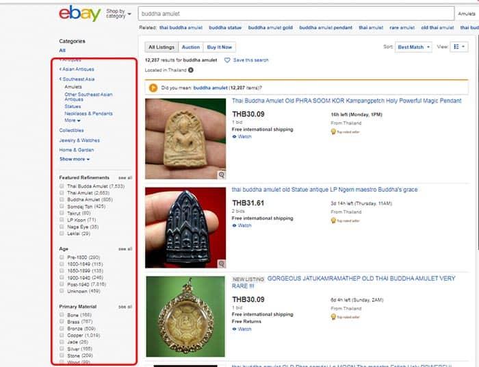 search ebay buddha amulet