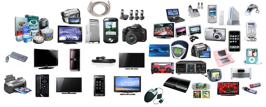 สินค้าไอที อุปกรณ์อิเล็กทรอนิกส์