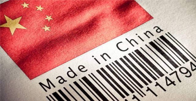 สินค้านำเข้าจากประเทศจีน