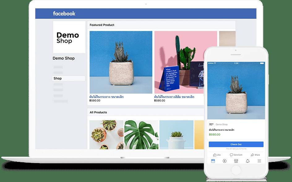 เฟสบุ๊คช็อป  Facebook Shop