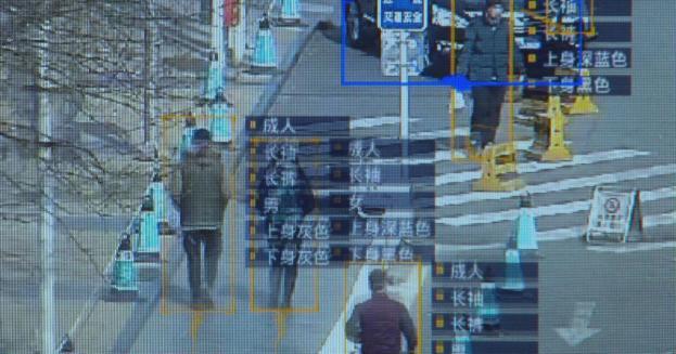 Big Data ในประเทศจีน