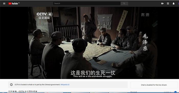 cctv จีน