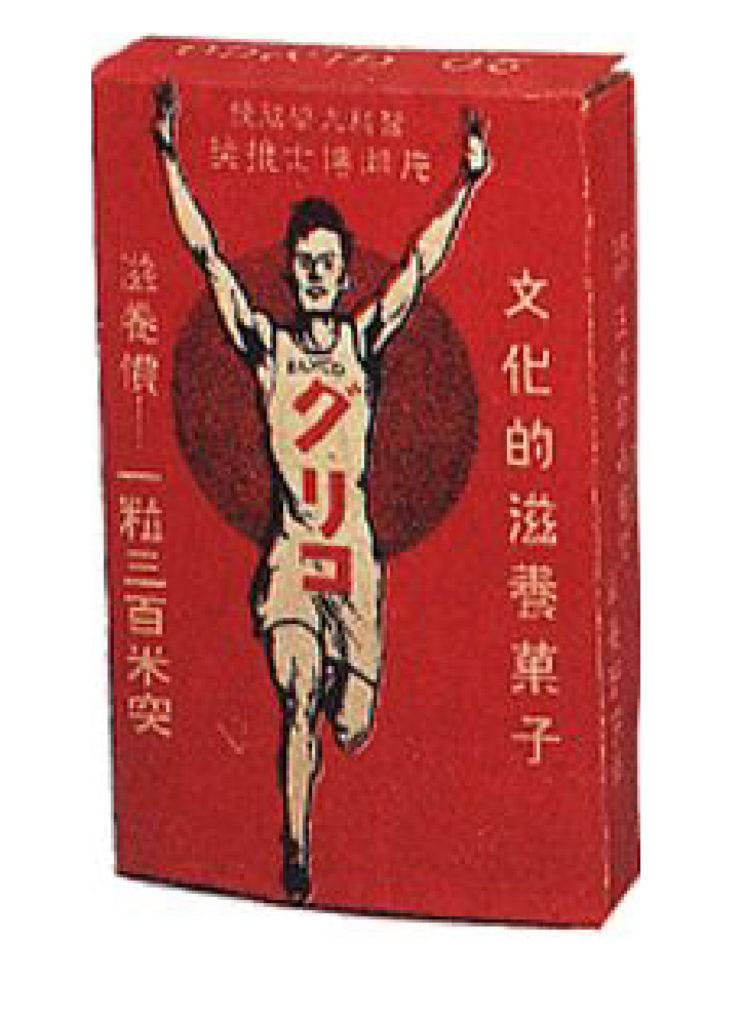 glico caramel 1922