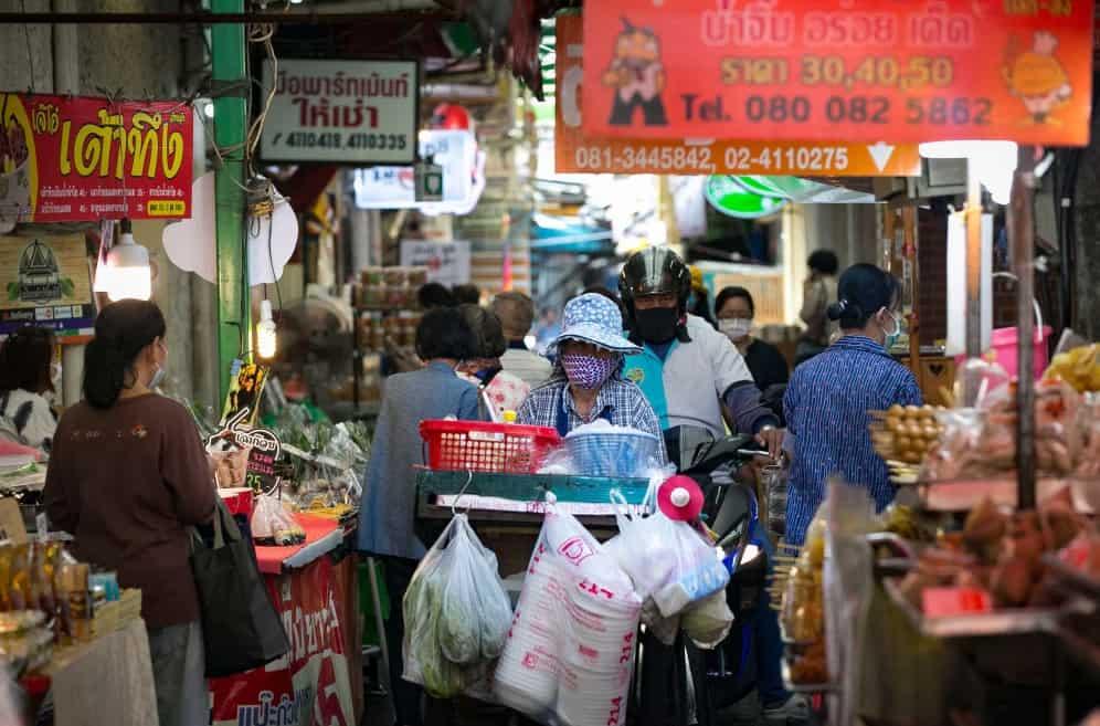 เศรษฐกิจไทย 2564