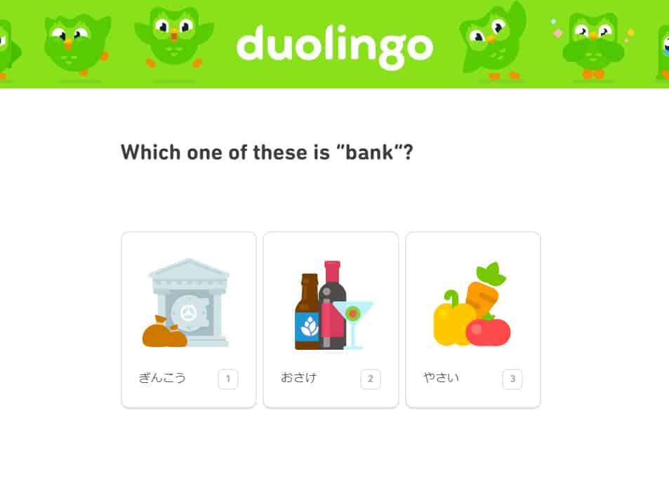 เรียนภาษาญี่ปุ่นออนไลน์ Duolingo